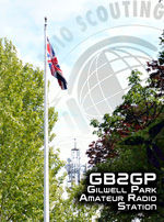 The aerials at GB2Gp seen through the trees